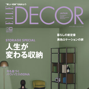 @ ELLE DECOR